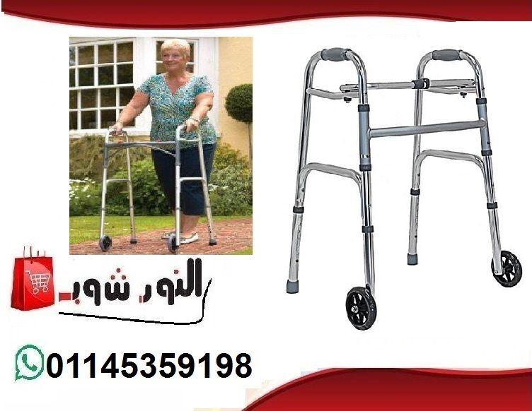 مشاية كبار السن بعجلات مشاية طبية لكبار السن بعجل أمامي مصنعة من خامات عالية الجودة مصممة مع آلية قابلة للطي سهلة ودعامة جانبية لتحقيق الاستقرار والتوازن Ladder