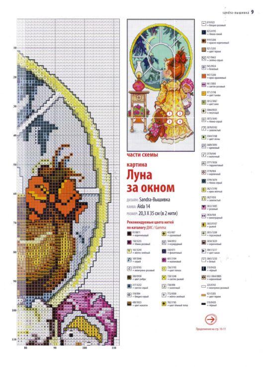 Gallery.ru / Фото #9 - Sandra. Вышивка. №1, 2012 - irgelena