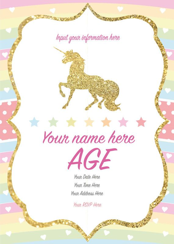 Unicorn Birthday Party Invitation 5x7 Inch Instant Download