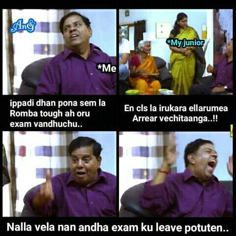 Arrear Lol Tamil Comedy Memes College Memes Be Like Bro