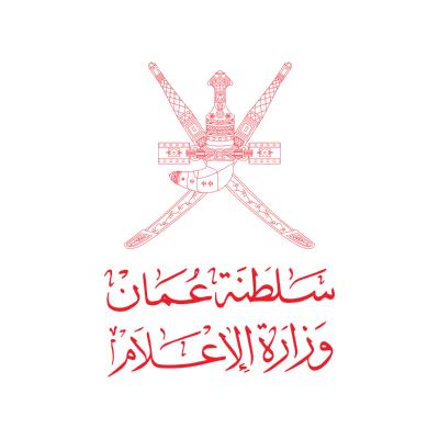 شعار وزارة الاعلام العمانية Logo Icon Svg شعار وزارة الاعلام العمانية Logo Icons Logos Icon
