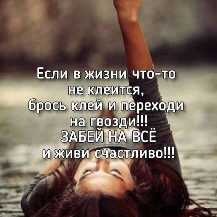 3 498 Otmetok Nravitsya 17 Kommentariev Krasivye Slova So Smyslom Slova So Smysl0m V Instagram Rezervnyj Akkaunt Wom Movie Posters Movies Poster
