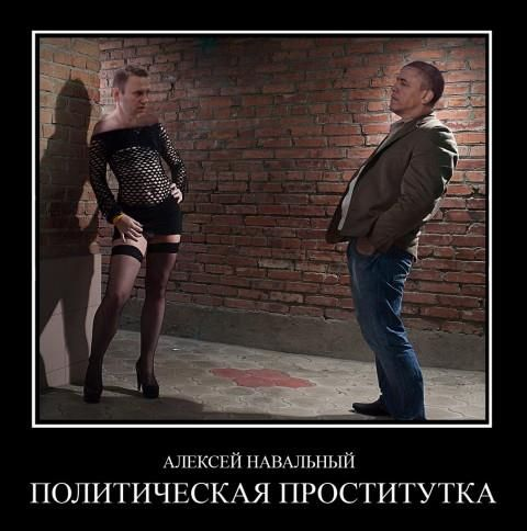 rab-vilizivaet-obuv-foto-russkie-pornofilmi-s-syuzhetom-i-perevodom