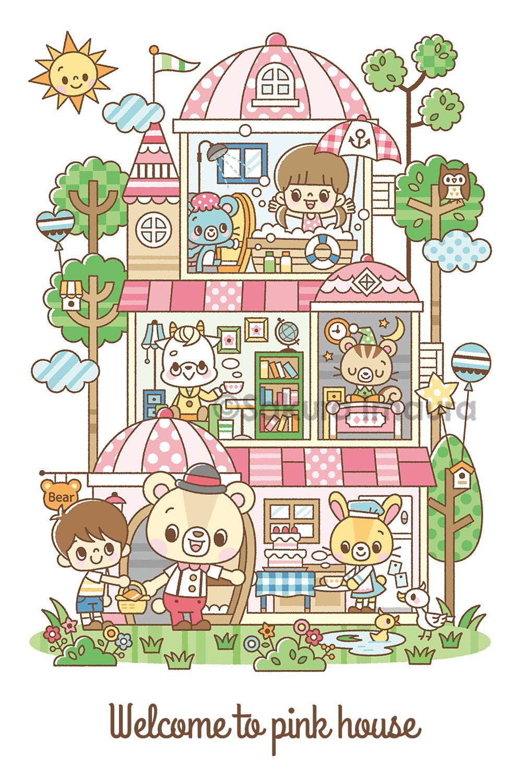 ピンクの家 こども向け 保育 ムック イラストレーション