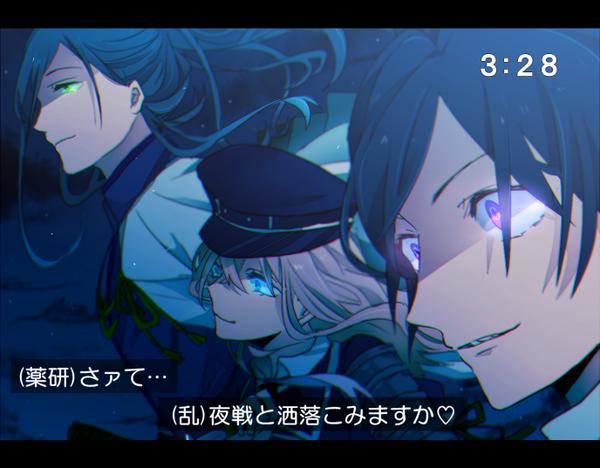 鈴本おじさん skeb on twitter touken ranbu anime manga art