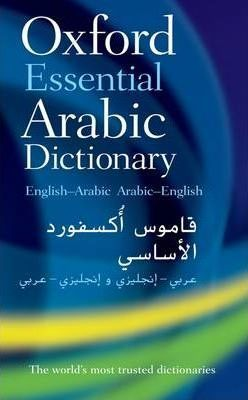 Oxford Essential Arabic Dictionary Download (Read online) pdf eBook