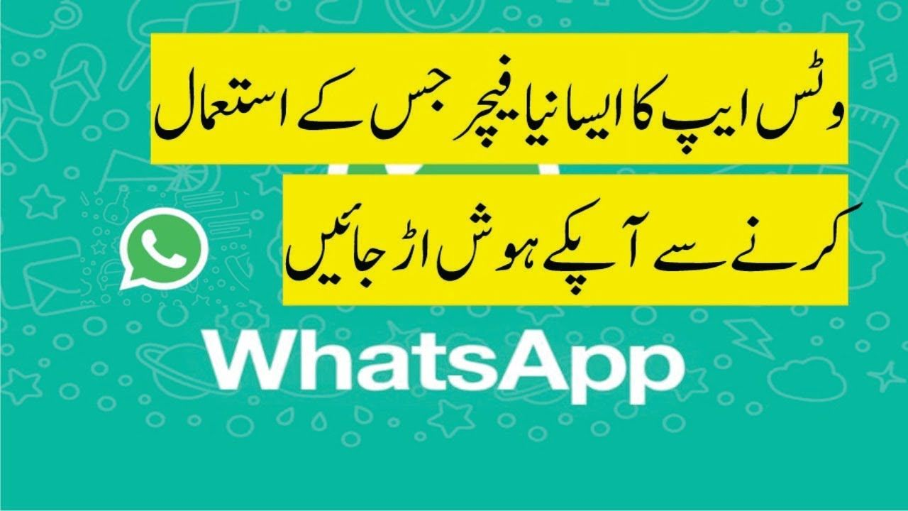 How to Stop Someone From Adding You On Whatsapp Group