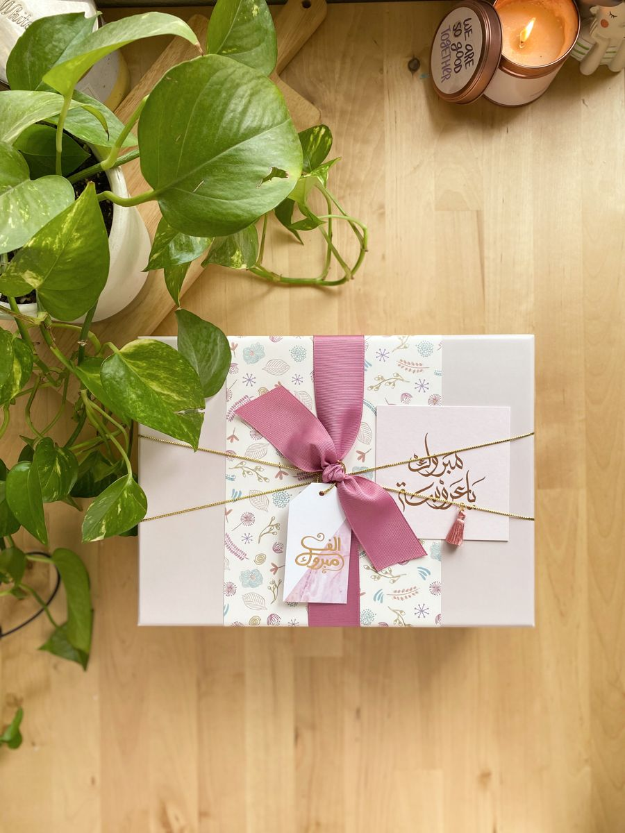 بحب للهدايا Gifts Gift Wrapping Wrap