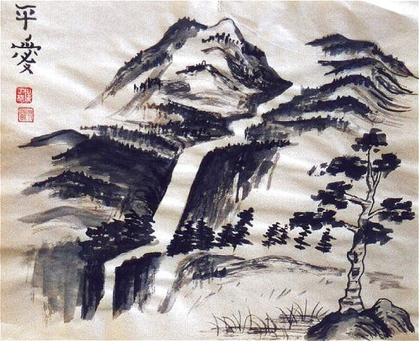 Chinese Mountain Painting