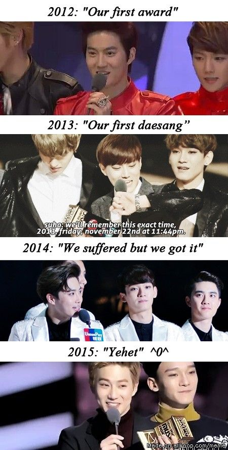 Suho on MAMA through the years: | allkpop Meme Center ...
