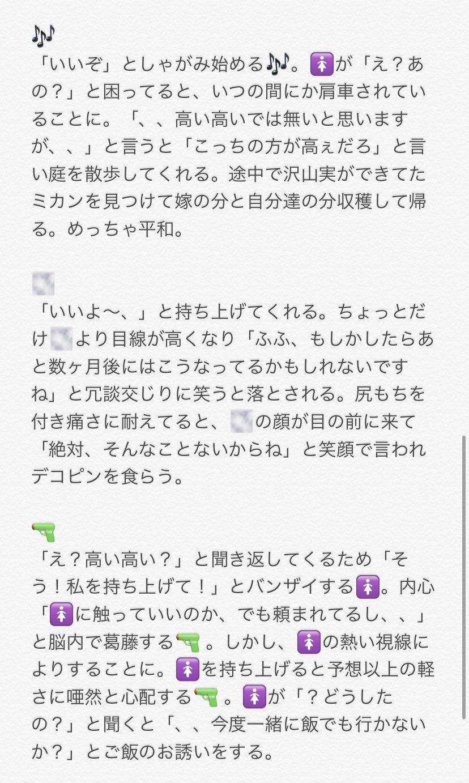 の 鬼 r18 滅 刃 夢 小説