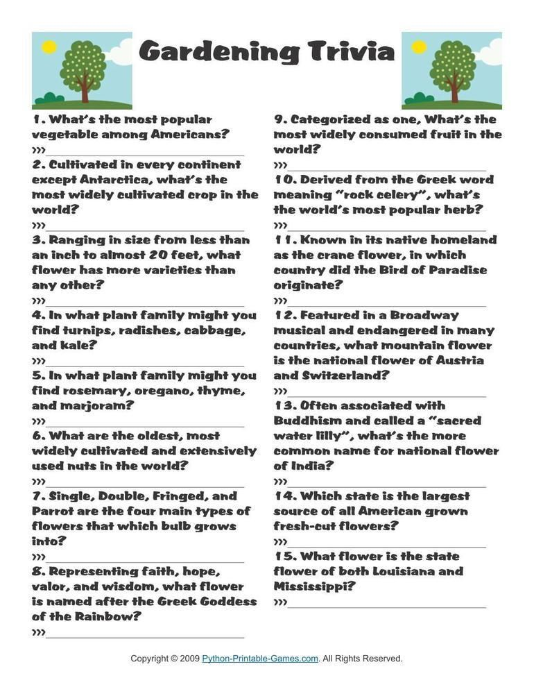 Gardening Trivia Quiz