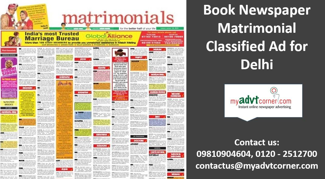 View Matrimonial Ad Rates for Delhi for booking Bride or Groom