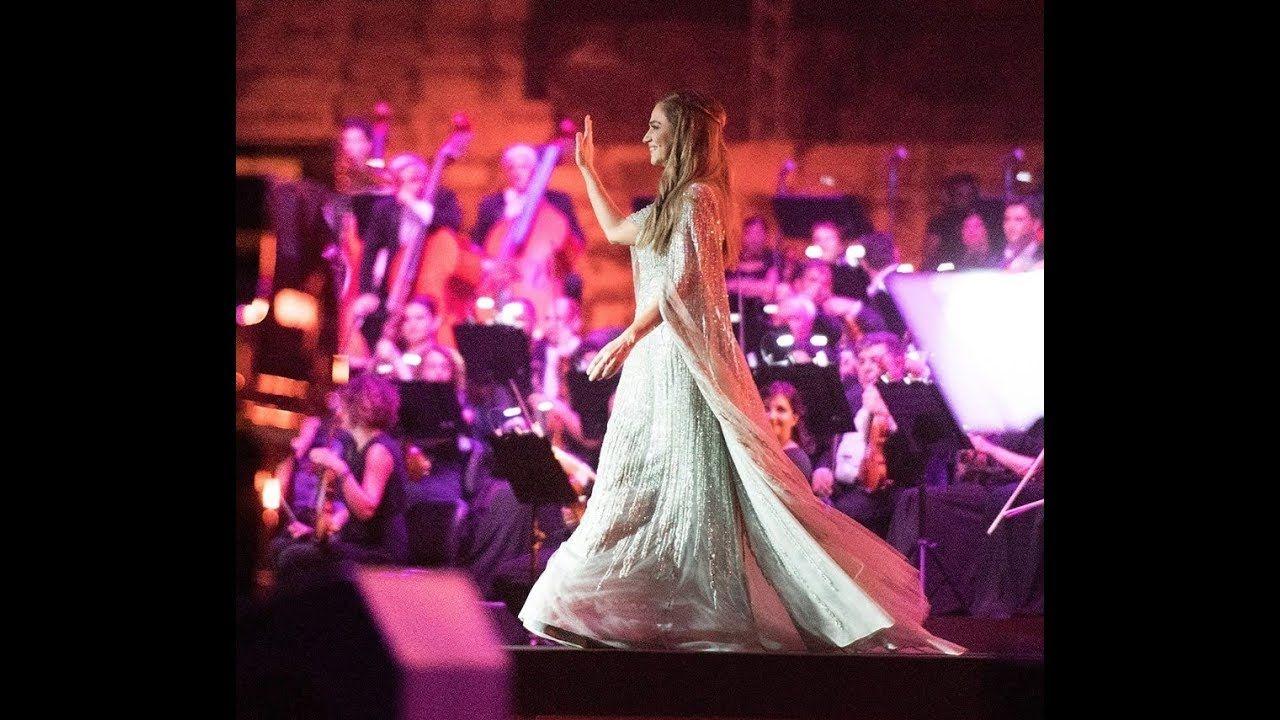 السيدة جوليا بطرس حفل صور كامل Julia Boutros Concert 2018 Concert Music Youtube