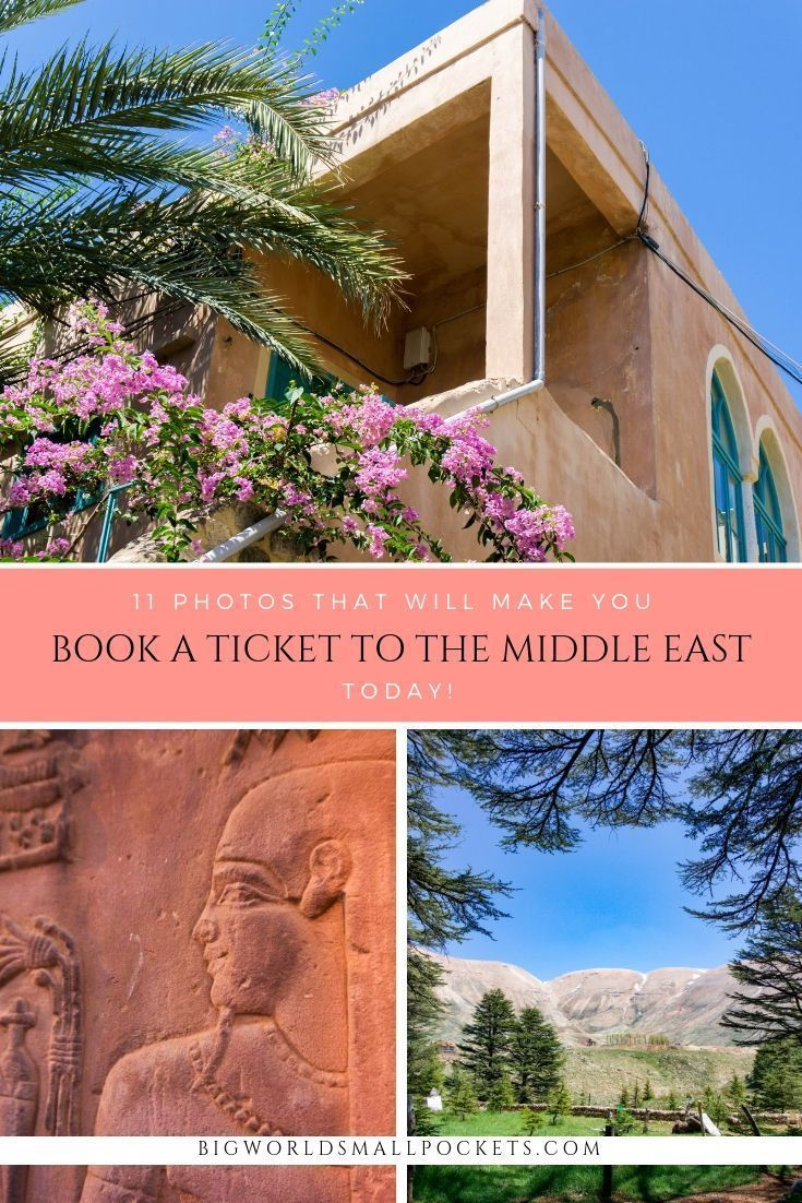 11 Photos That Will Make You Book a Ticket to the Middle East Today! #middleeast 11 Incredible Pictures That Will Make You Book a Trip to the Middle East {Big World Small Pockets} #middleeastdestinations 11 Photos That Will Make You Book a Ticket to the Middle East Today! #middleeast 11 Incredible Pictures That Will Make You Book a Trip to the Middle East {Big World Small Pockets} #middleeastdestinations