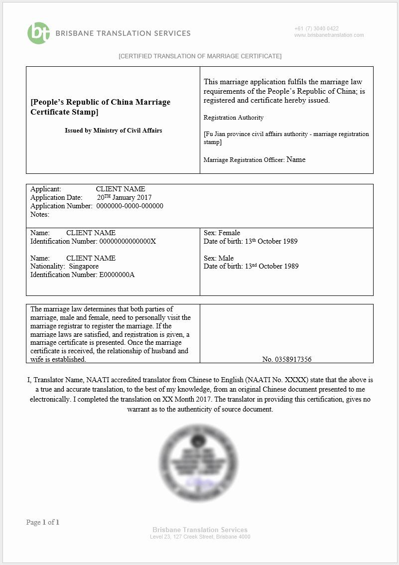 Marriage Certificate Translation From Spanish To English Template Awesome Brisbane Translation Ser Marriage Certificate Spanish English Teacher Resume Template