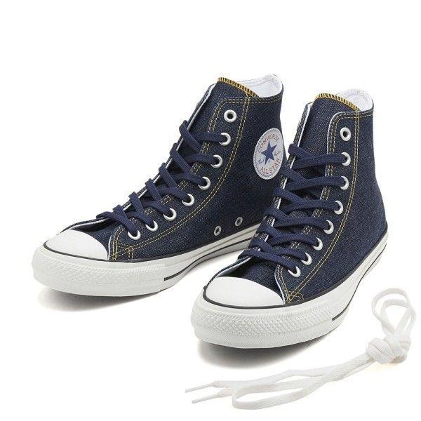 ショッピング -  CONVERSE  コンバース ALL STAR 100 DENIM US HI オールスター 100 デニム US ハイ  32960621 INDIGO|ABC-MART.net Yahoo!店 b8899fd4ef