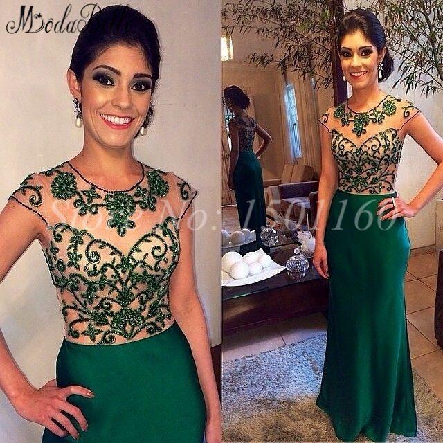 Vestidos de fiesta verde esmeralda 2015