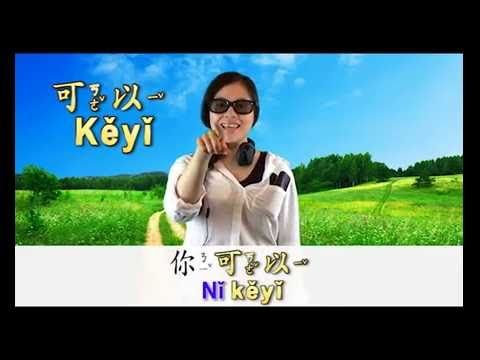 Mandarin Monkey - Lesson 25 - Keyi and Hui (can)