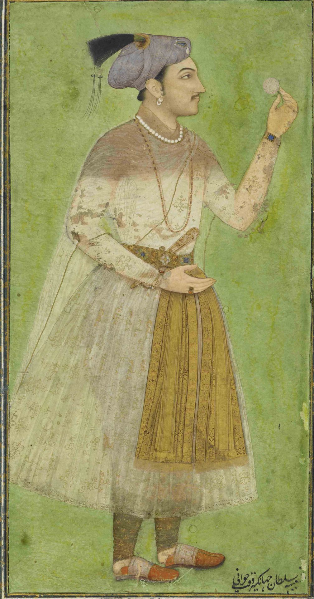 17th Century Mughal Costume 1 Jama A Garment Fitted To