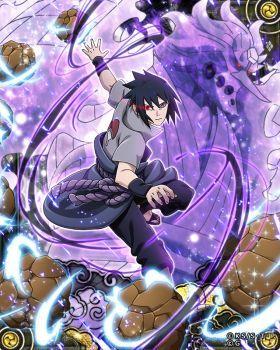 Sasuke Uchiha Y Susanoo By Aikawaiichan Uchiha Naruto Shippuden Anime Naruto And Sasuke Wallpaper