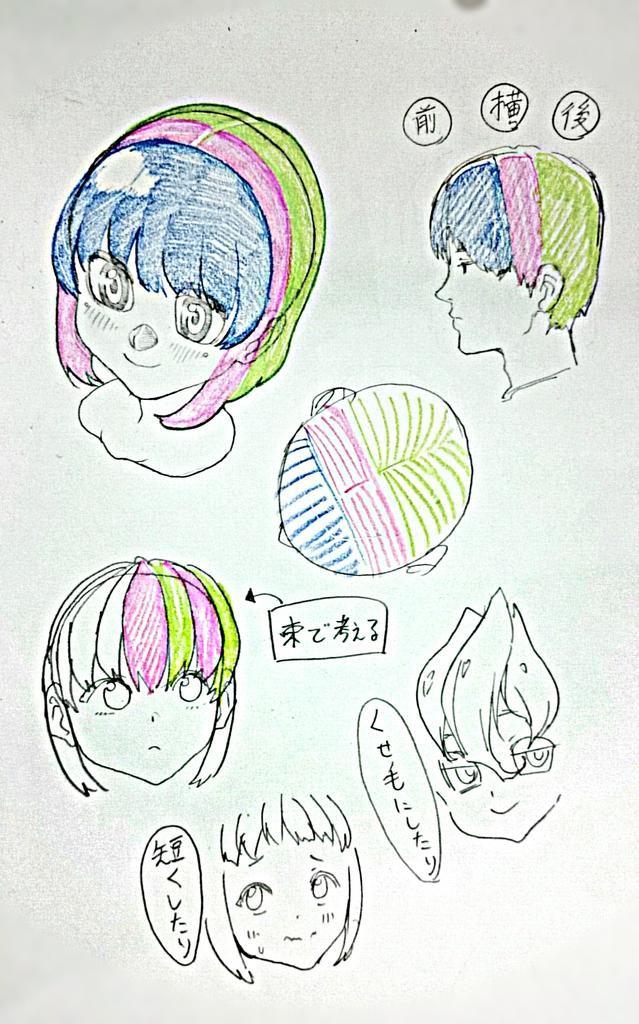 おシャケ on   Zeichnungen von Haaren, Anatomie zeichnung und ...