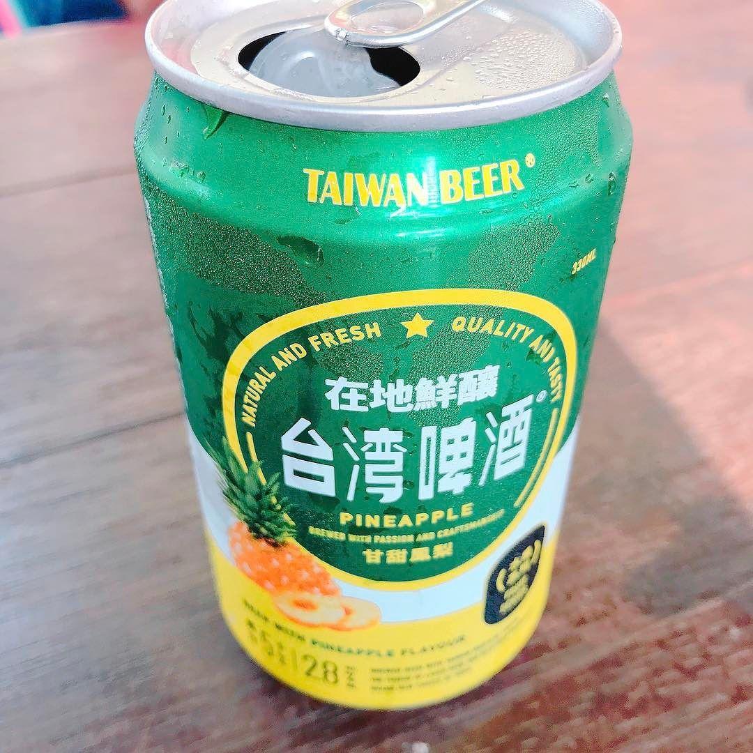 台灣啤酒甘甜鳳梨 #pineapple #beer #weekend
