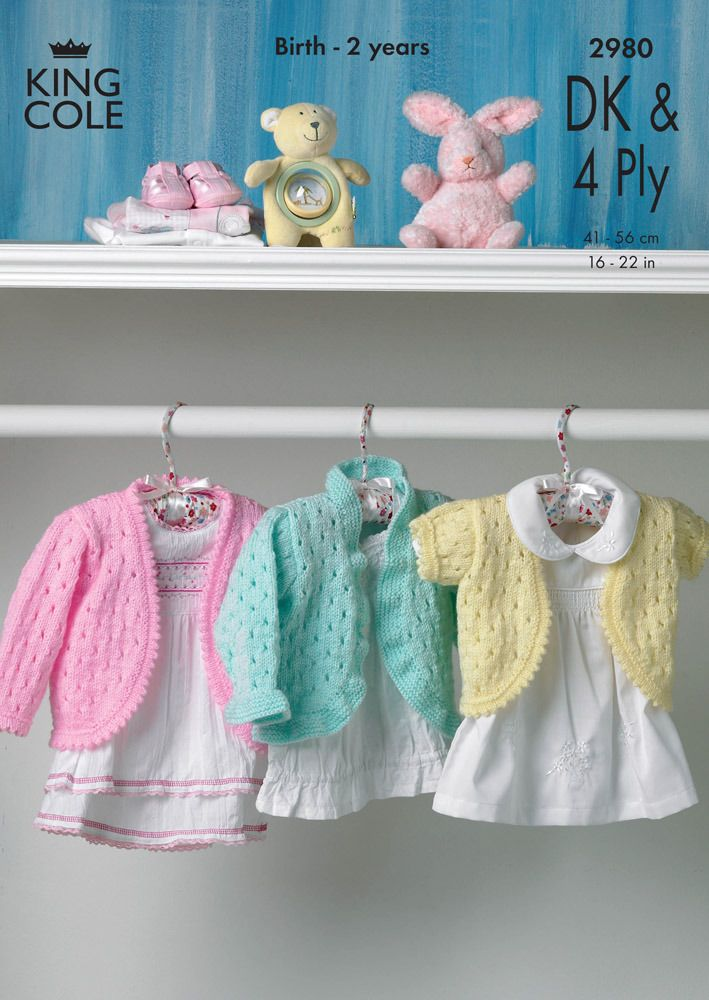 e6cd1b4c4c62 Cardigans in King Cole Big Value Baby DK   4 Ply - 2980