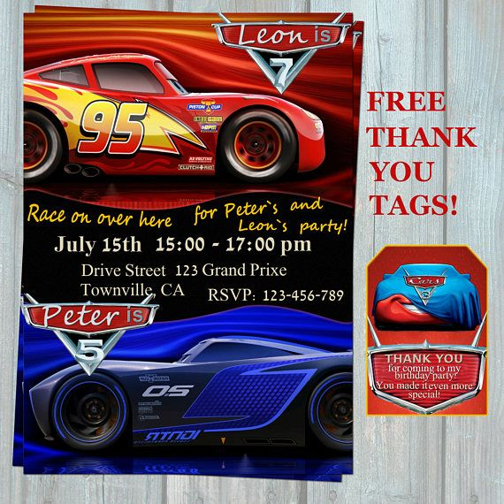 Cars 3 Sibling Birthday Invitation 2017 Double Blue 3rd Parties