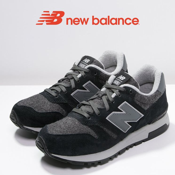 39f2d4a4e1 new balance #sneaker #shoes #officeshoes #man #fashion #grey #2015 ...