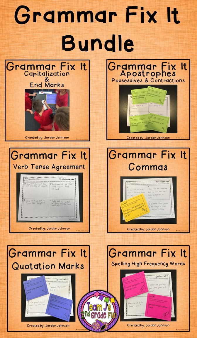 Grammar Fix It Bundle Verb Tenses Quotation Mark And Literacy