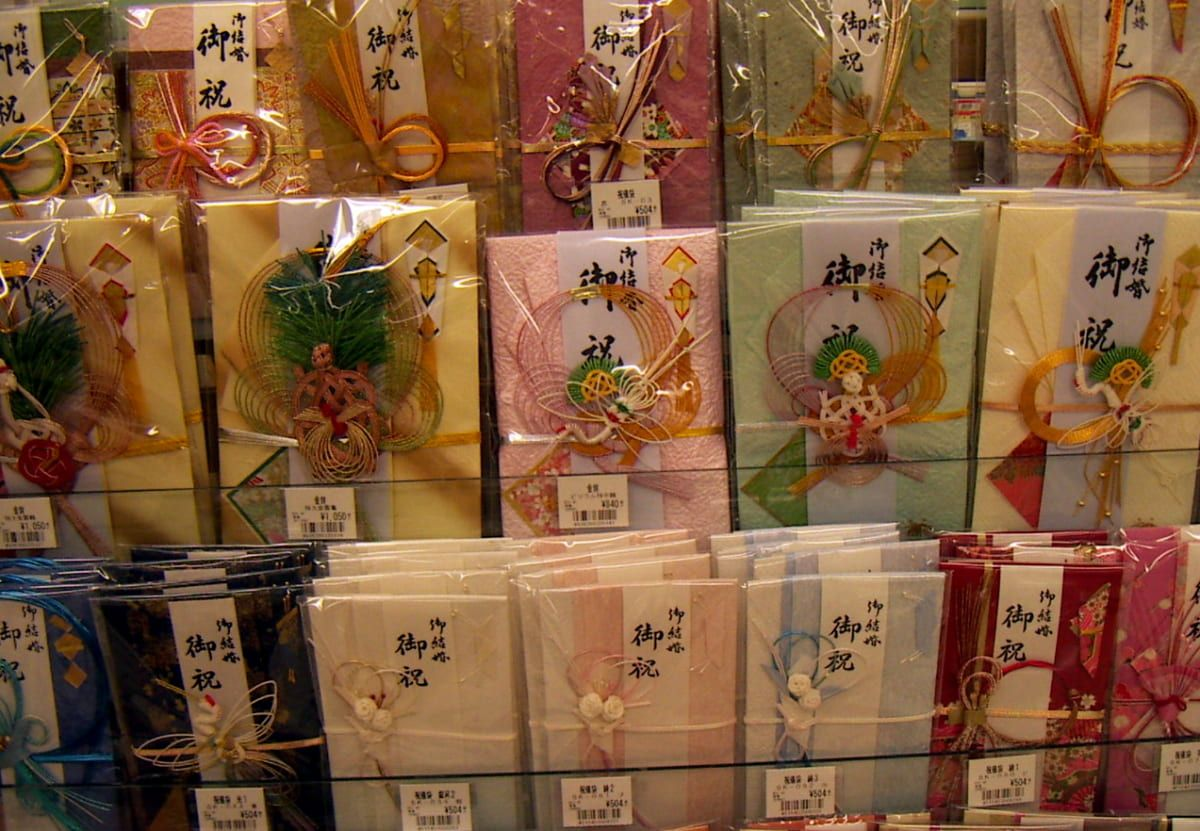 Offering Money In Japan
