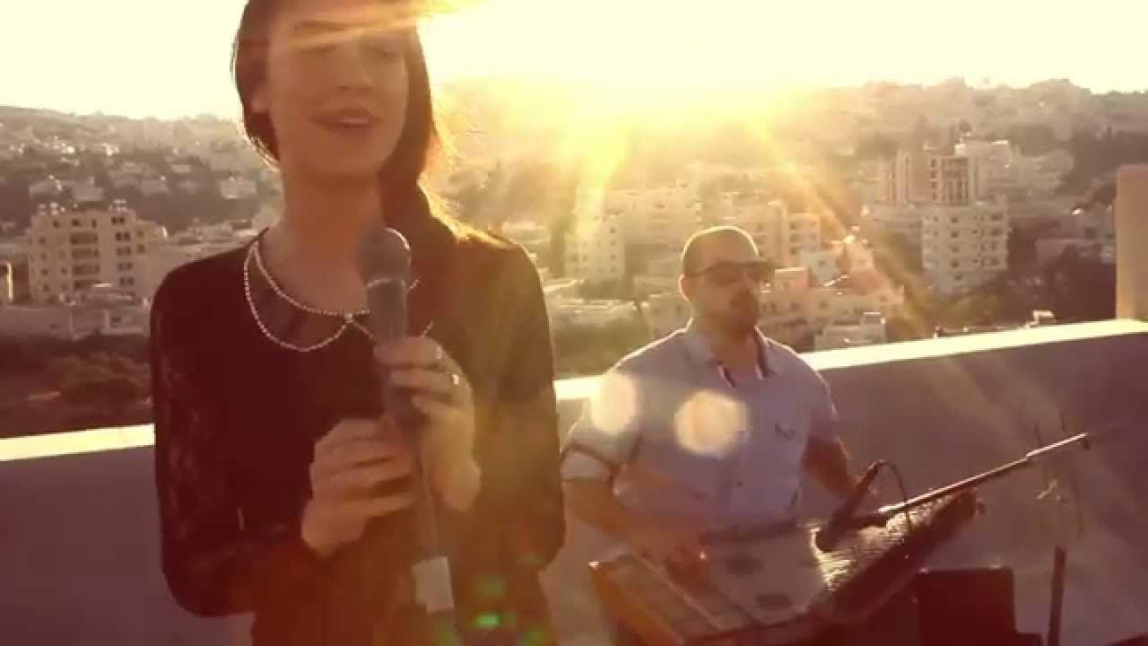 Helwa Ya Baladi Dalida Cover By Lina Sleibi حلوة يا بلدي لينا صليبي