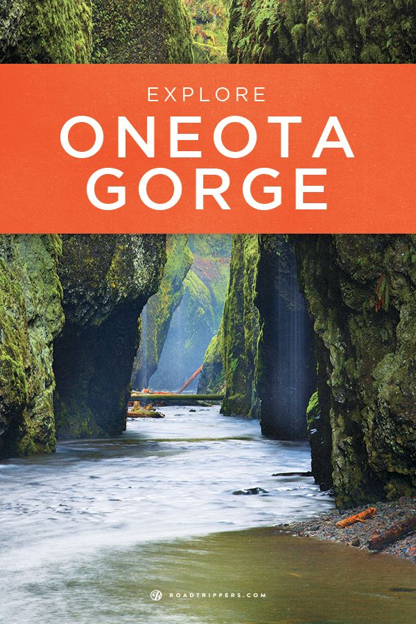 The Oneota Gorge is tucked away within
