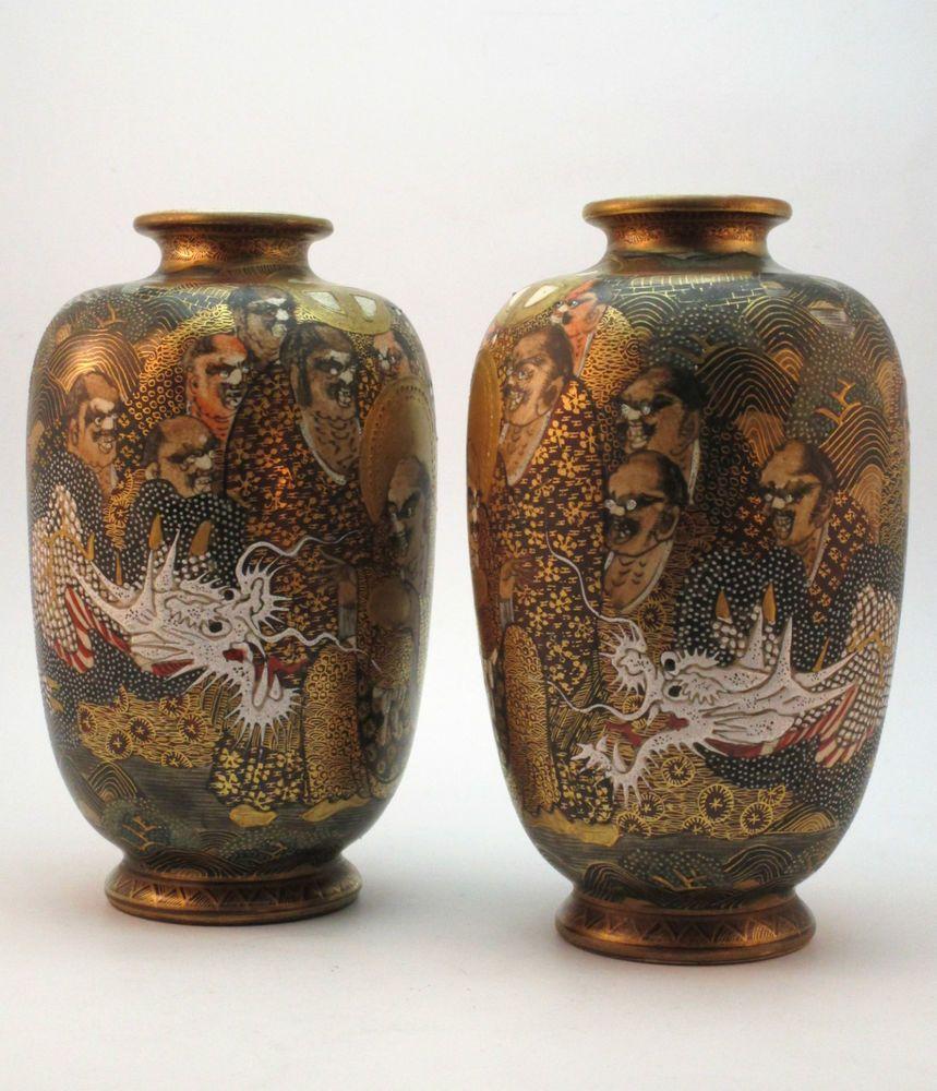Pair antique 19thc japanese meiji 1868 1912 satsuma choshuzan pair antique 19thc japanese meiji 1868 1912 satsuma choshuzan dragonware vases reviewsmspy