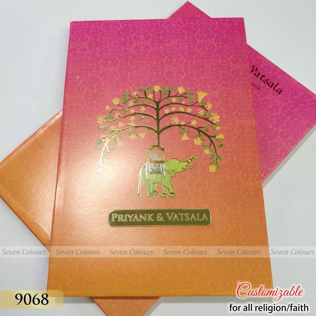 gujarati wedding cards gujarati invitations  gujarati
