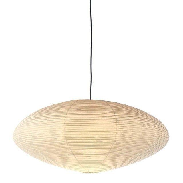 Vitra Akari 21A Suspension Lamp paper frame iron ˜65cm