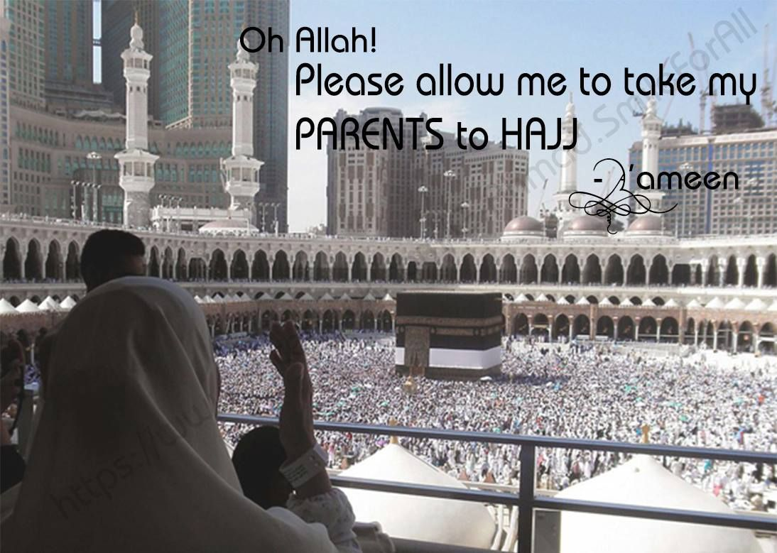 Oh Allah! Please Allow me to take my PARENTS to HAJJ - A