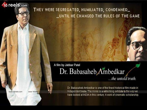 Dr. Babasaheb Ambedkar telugu movie mp3 songs free download