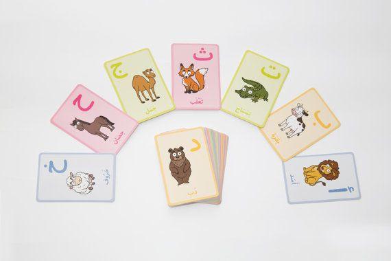 Arabic Flashcards Animals Alphabet Educational