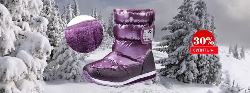 d7dbe834 Nice -30 degree Russia winter warm baby shoes , fashion Waterproof  children's shoes , girls boys boots perfect for kids accessories - $35.36 -  Buy it Now!
