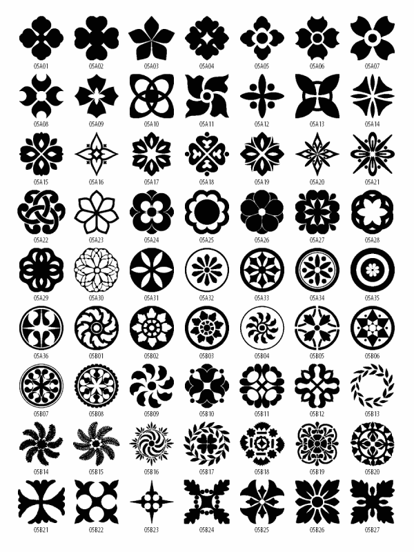 Figuras Para Tatuajes design-elements-clipart-vector-1 | Орнамент | pinterest