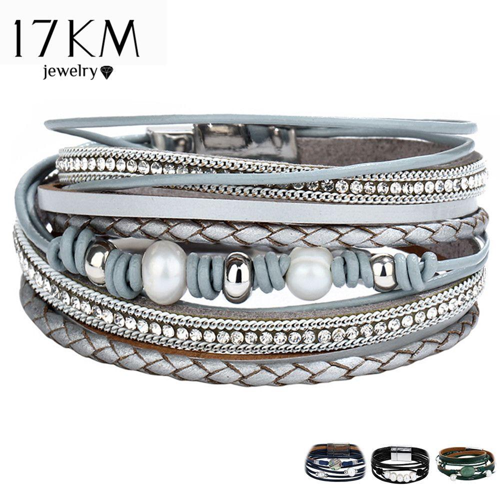 Km vintage multi layer leather bracelet price u free