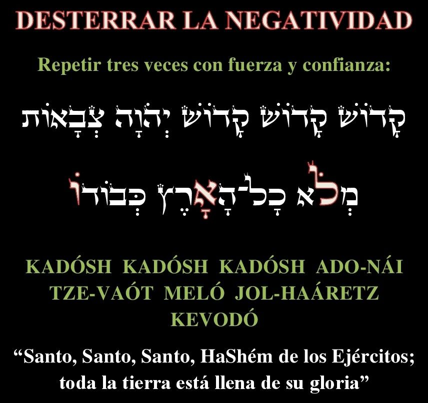 Kabbalah Y Torah Desterrar La Negatividad Hebrew Vocabulary Hebrew Words Names Of God