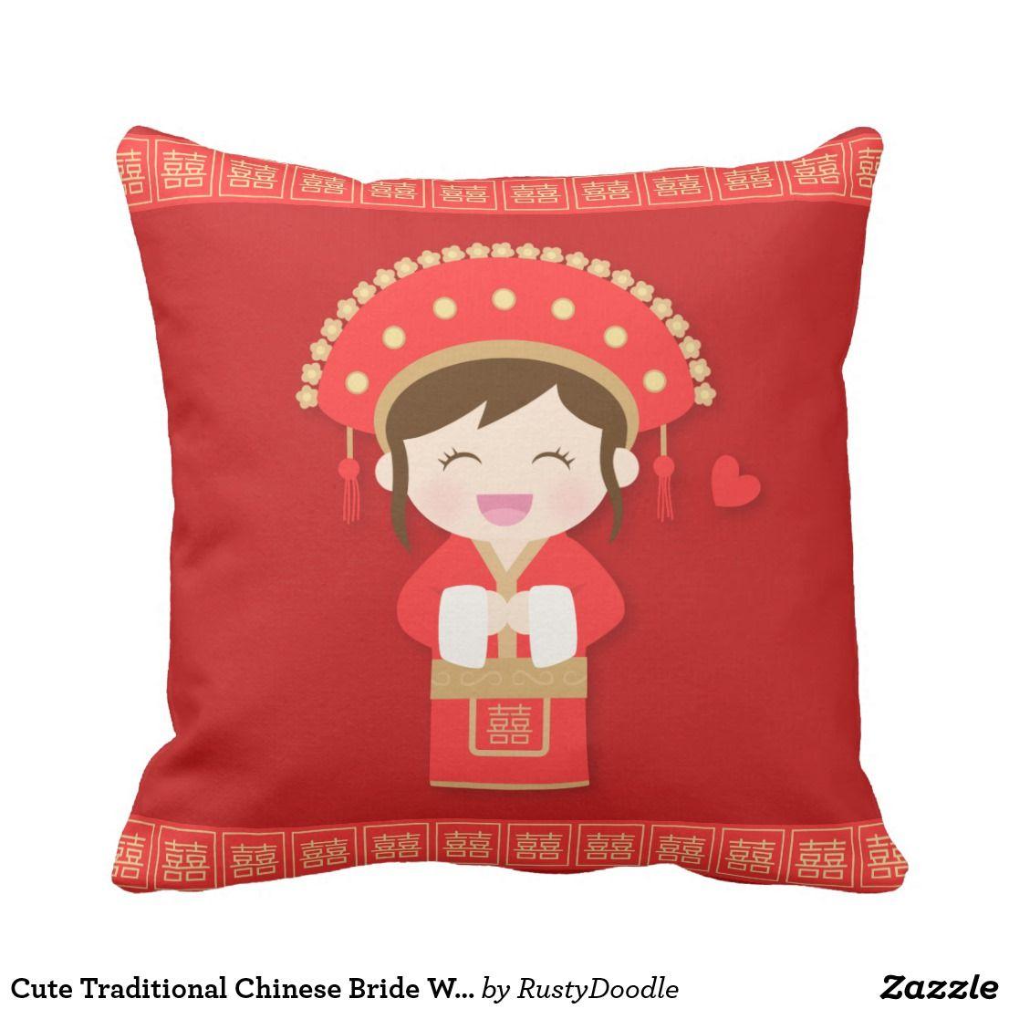 Cute traditional chinese bride wedding decor throw pillow wedding