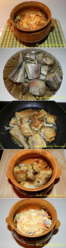 Рыба в горшочке/Сайт с пошаговыми рецептами с фото для тех кто любит готовить