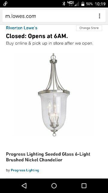 Lowe's light