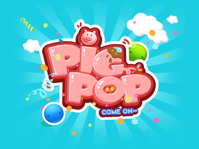 PIG POP game design by Yuanzi Game logo design, Game