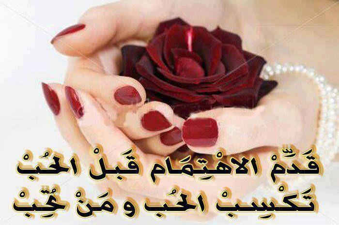 الاهتمام Floral Rings Live Lokai Bracelet Heart Ring