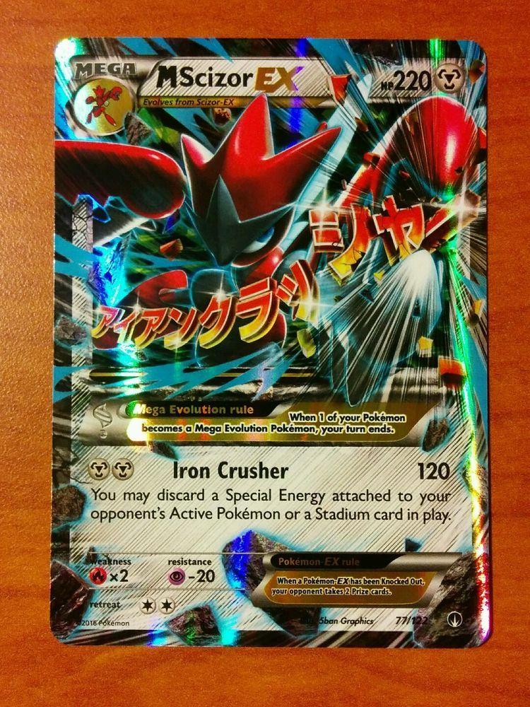 Mega m scizor ex 77122 xy breakpoint pokemon card ultra